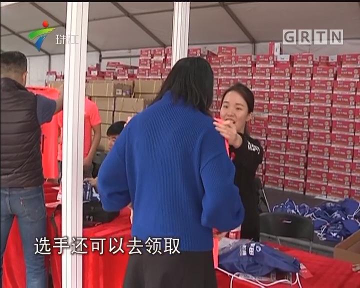 三万广马选手今起领取装备