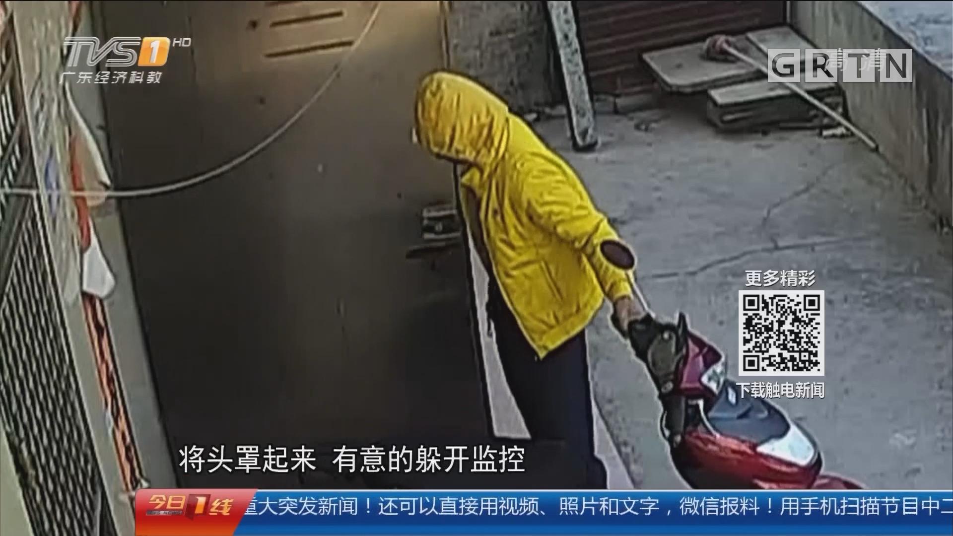 东莞清溪:偷车贼反侦查能力强 竟是保安队长!