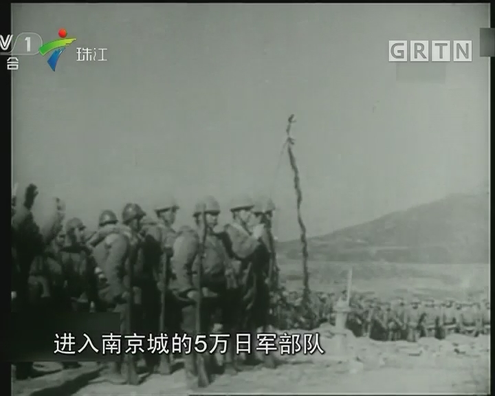 南京大屠杀事件回顾