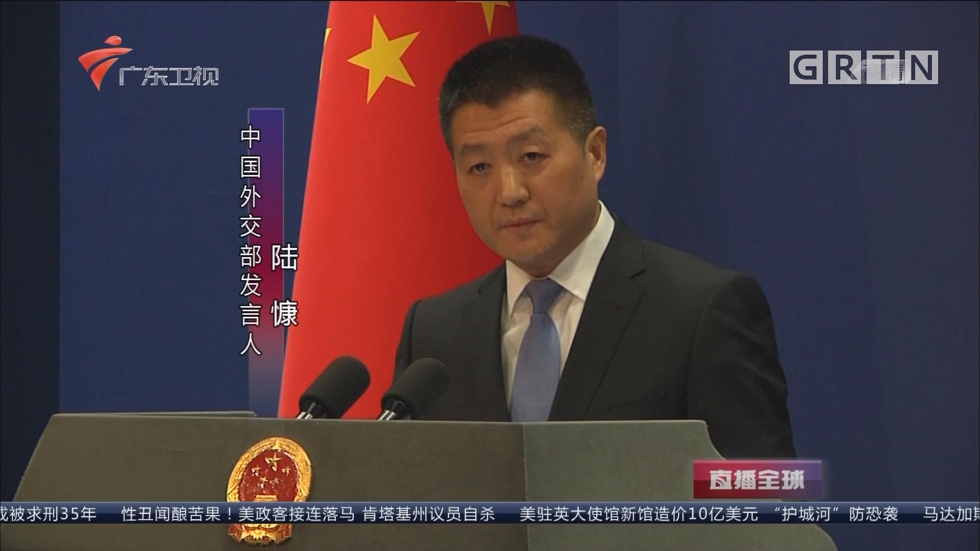 """中国外交部负责人与澳大使进行""""重要谈话"""" 澳媒渲染""""中国报复论"""""""