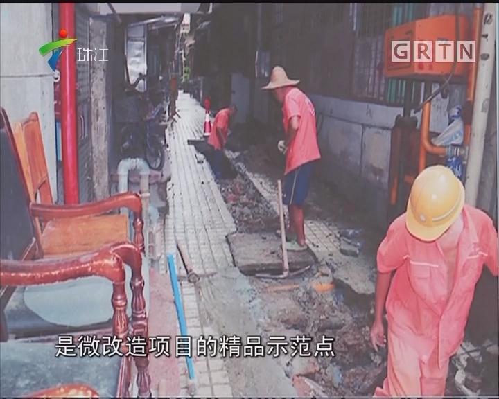 广州:老旧小区微改造完成107个 惠及80万群众