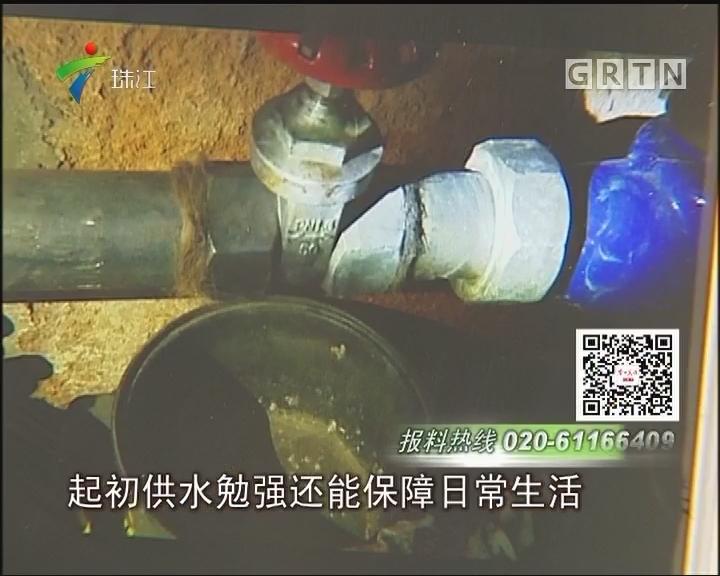 广州:民宅停水10天 居民生活大受影响