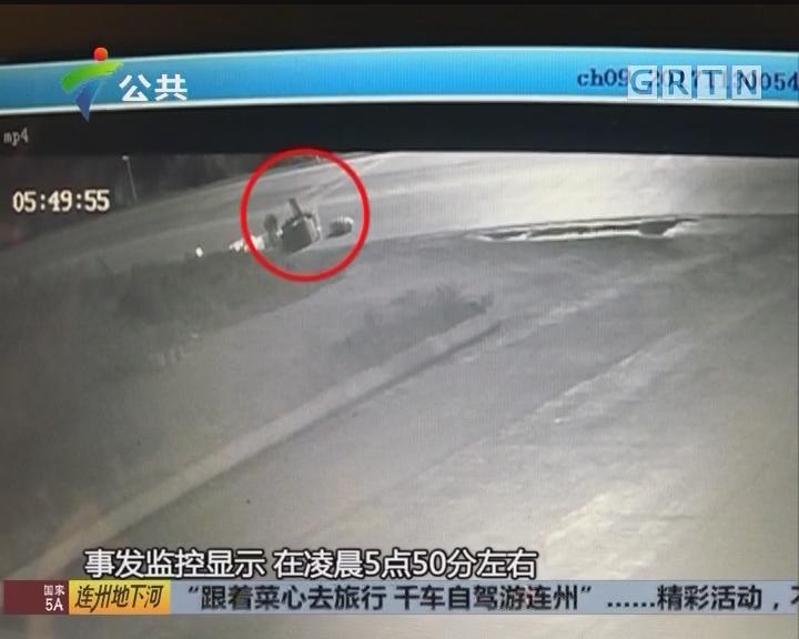 清远:7旬大爷被撞 家属盼尽快抓住肇事司机