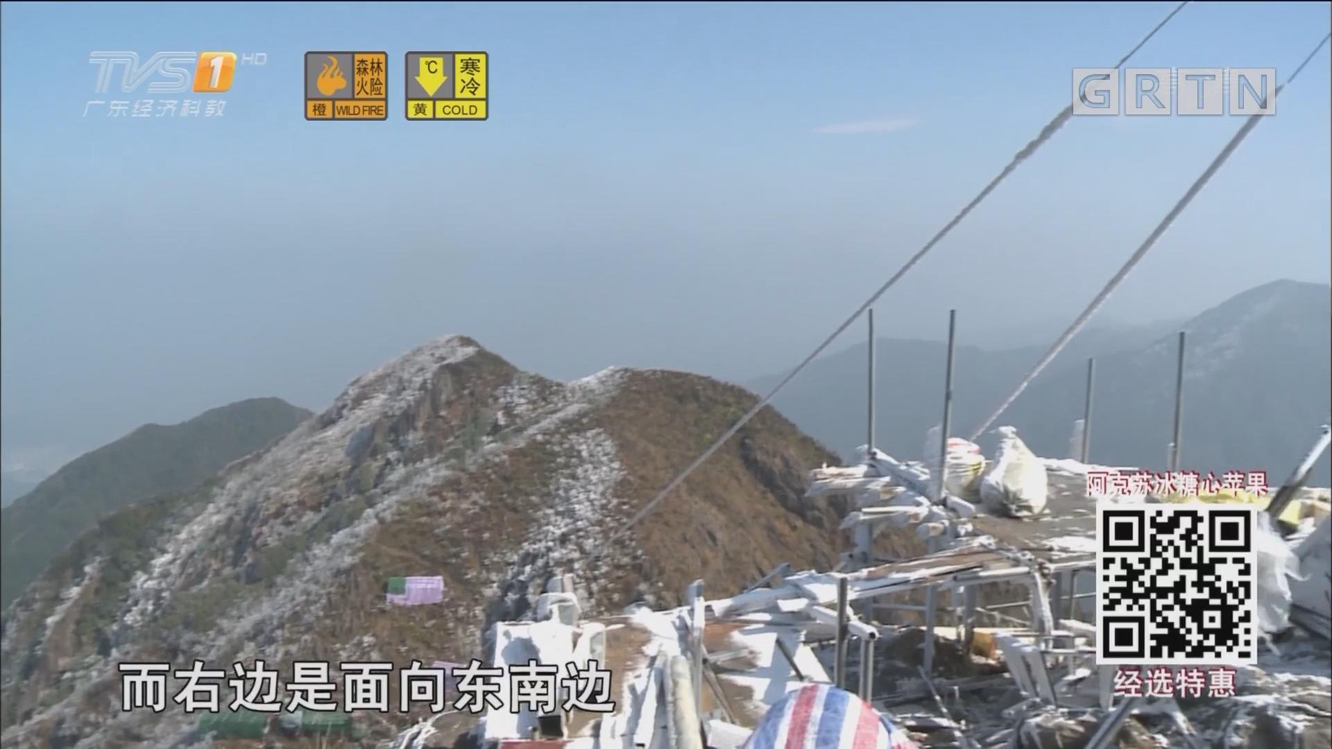 新闻现场:广东今冬第一场雪 美爆了