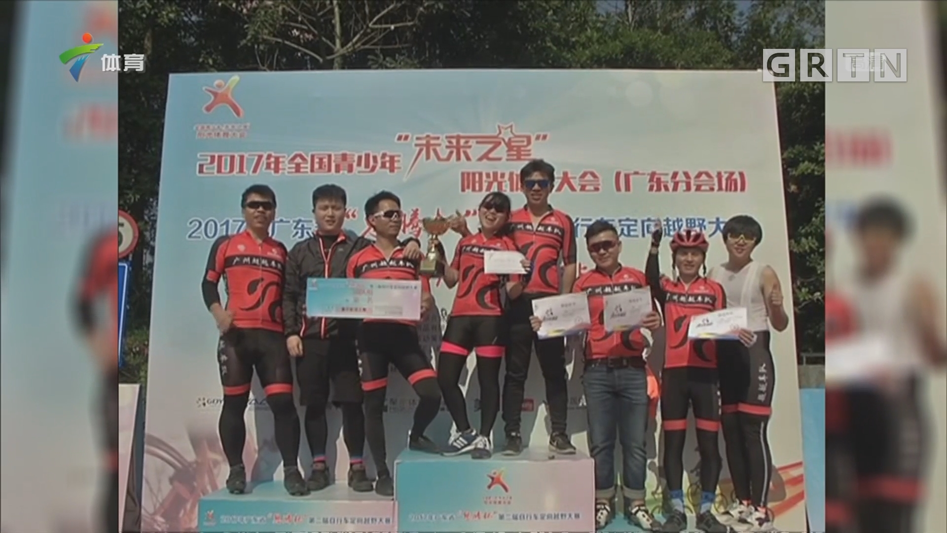 广东省第二届自行车定向越野赛顺利开赛