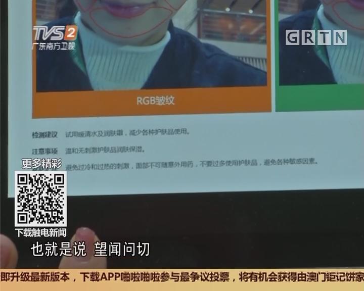 广州:年轻团队 研发饭菜自动结算机