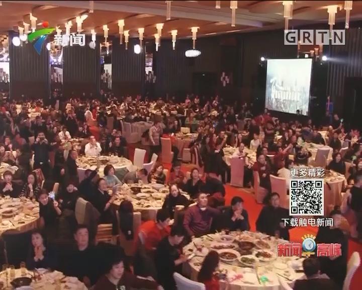 百连国际区块链峰会在沪举行