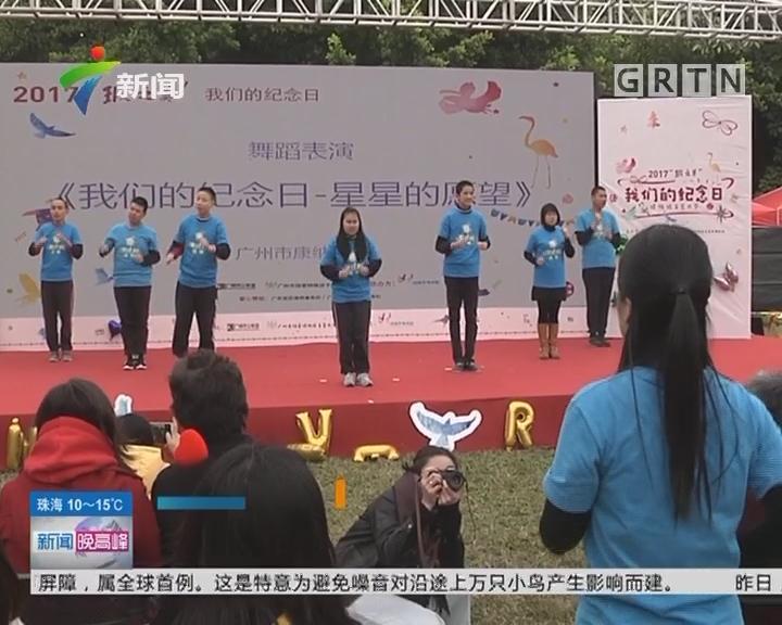 广州:特殊孩子的艺术节 舞台剧上尽展才华