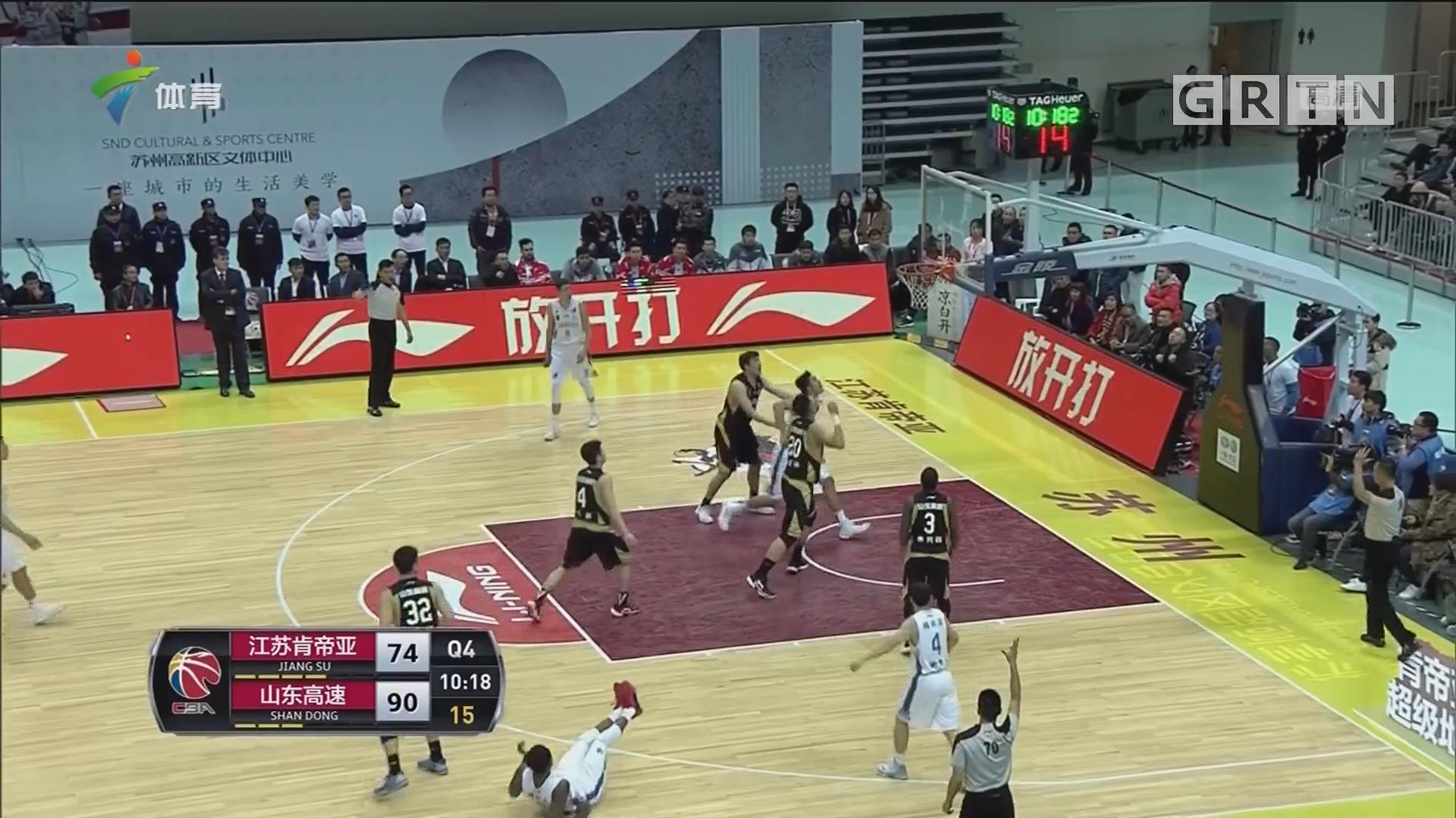 八一主场擒天津 迎赛季首胜