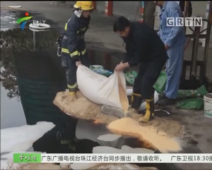 广州南沙槽罐车煤油泄露 多部门紧急救援