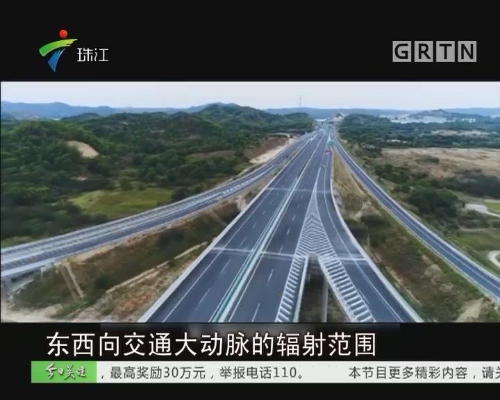揭惠高速一期今天正式通车