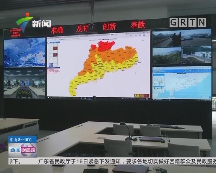 广东天气:未来三天依然寒冷 粤北最低5度以下