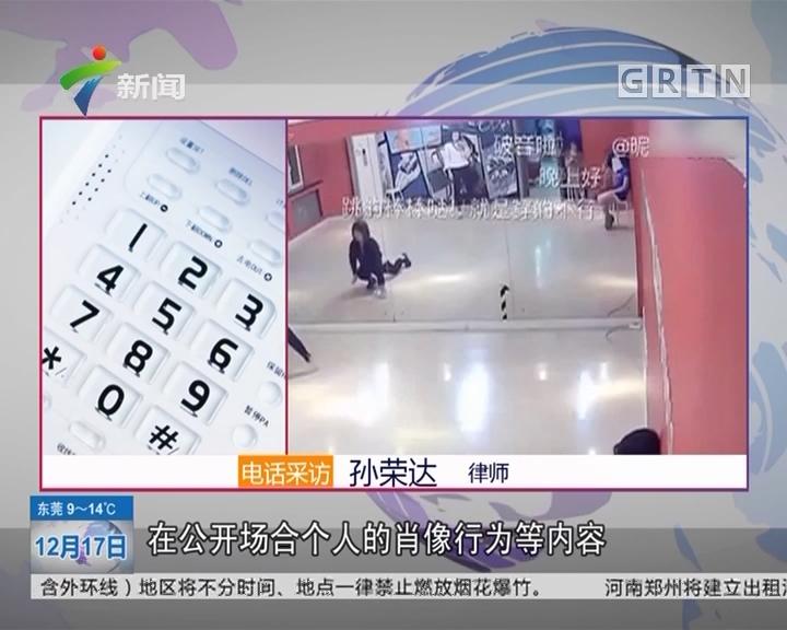 360水滴直播:吃饭逛街均被直播 侵犯隐私?