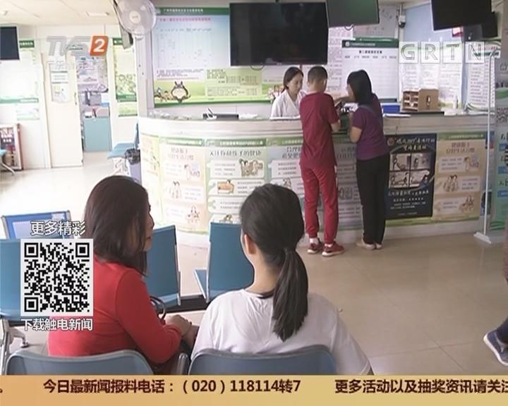 广州:五联、13价肺炎疫苗断货 有替代方案