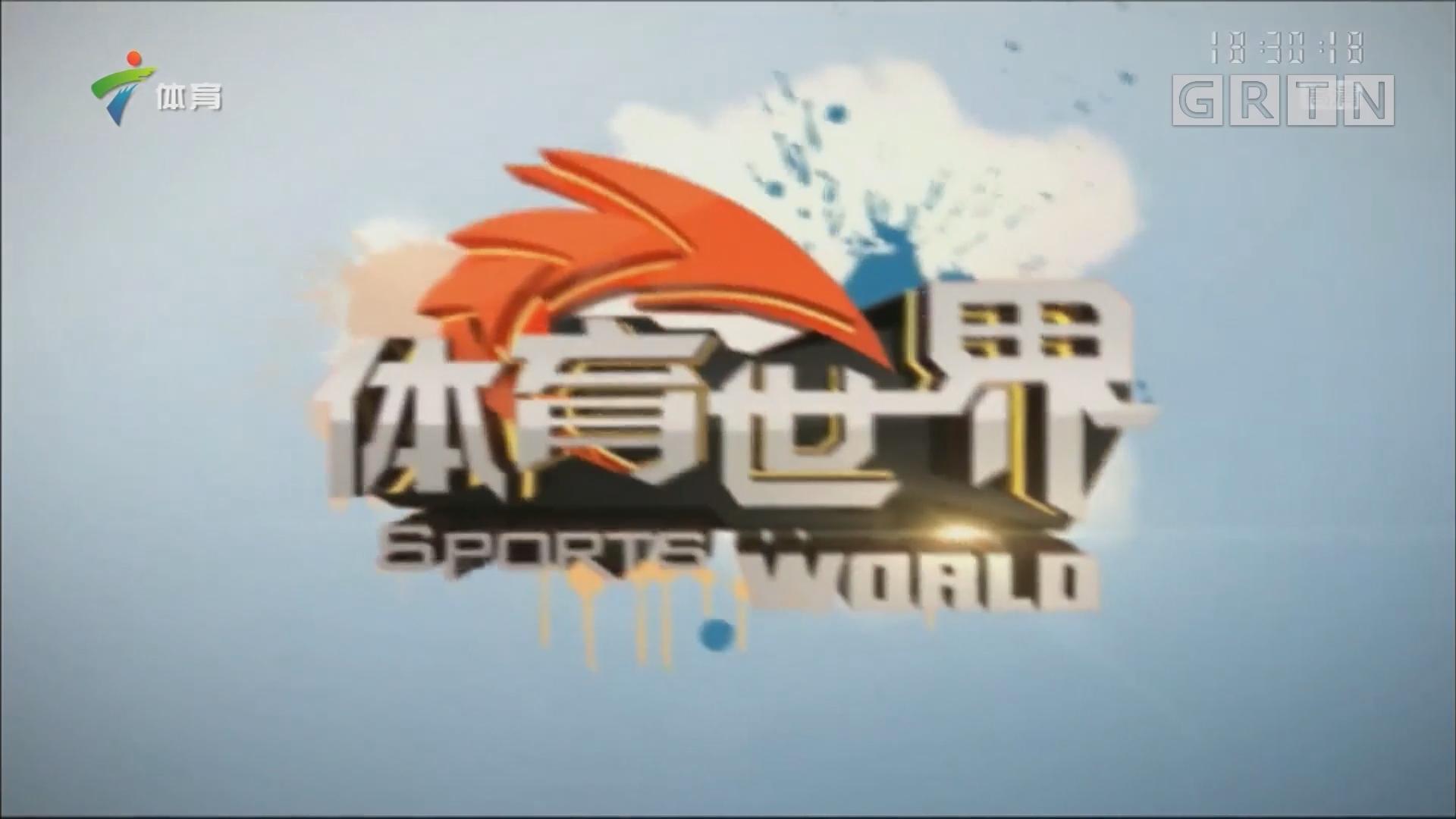 [HD][2017-12-19]体育世界:萌芽杯羽球赛 羽球新星在此启航