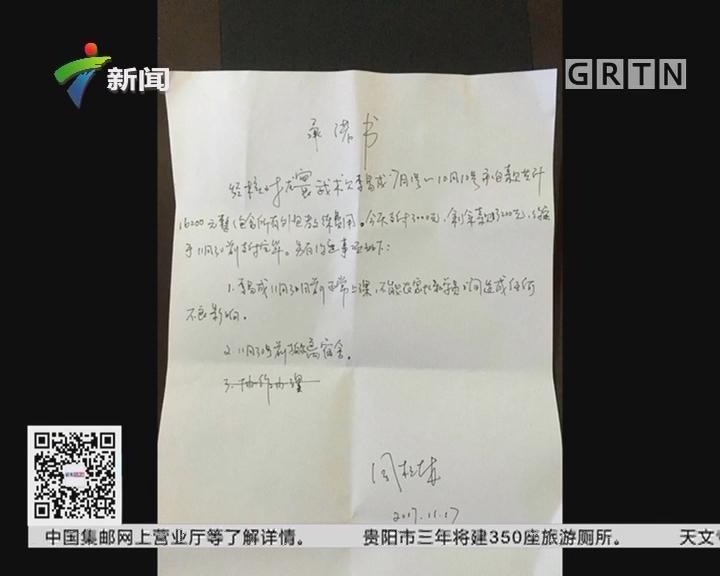 广州:大学生兼职被拖欠工资 权益如何保障?