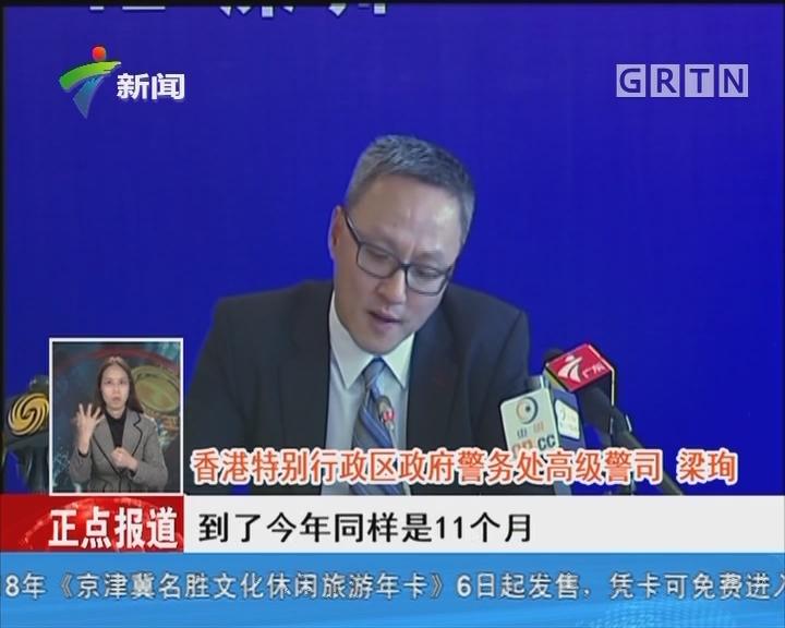 粤港边界打击偷渡专项行动将延续至2019年