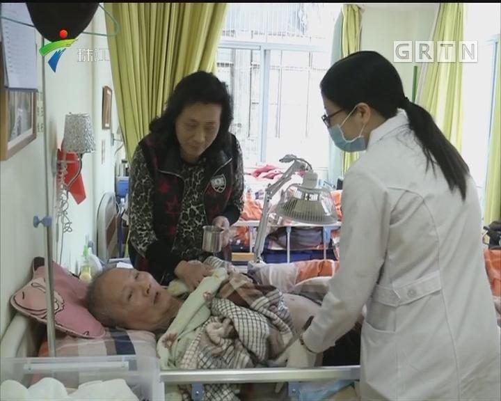 """广州试水""""社区嵌入式""""养老 在家也能享服务"""