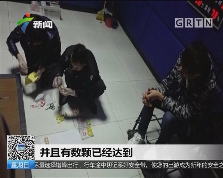 四川南充:男子人体运毒被抓 体内排出65包毒品