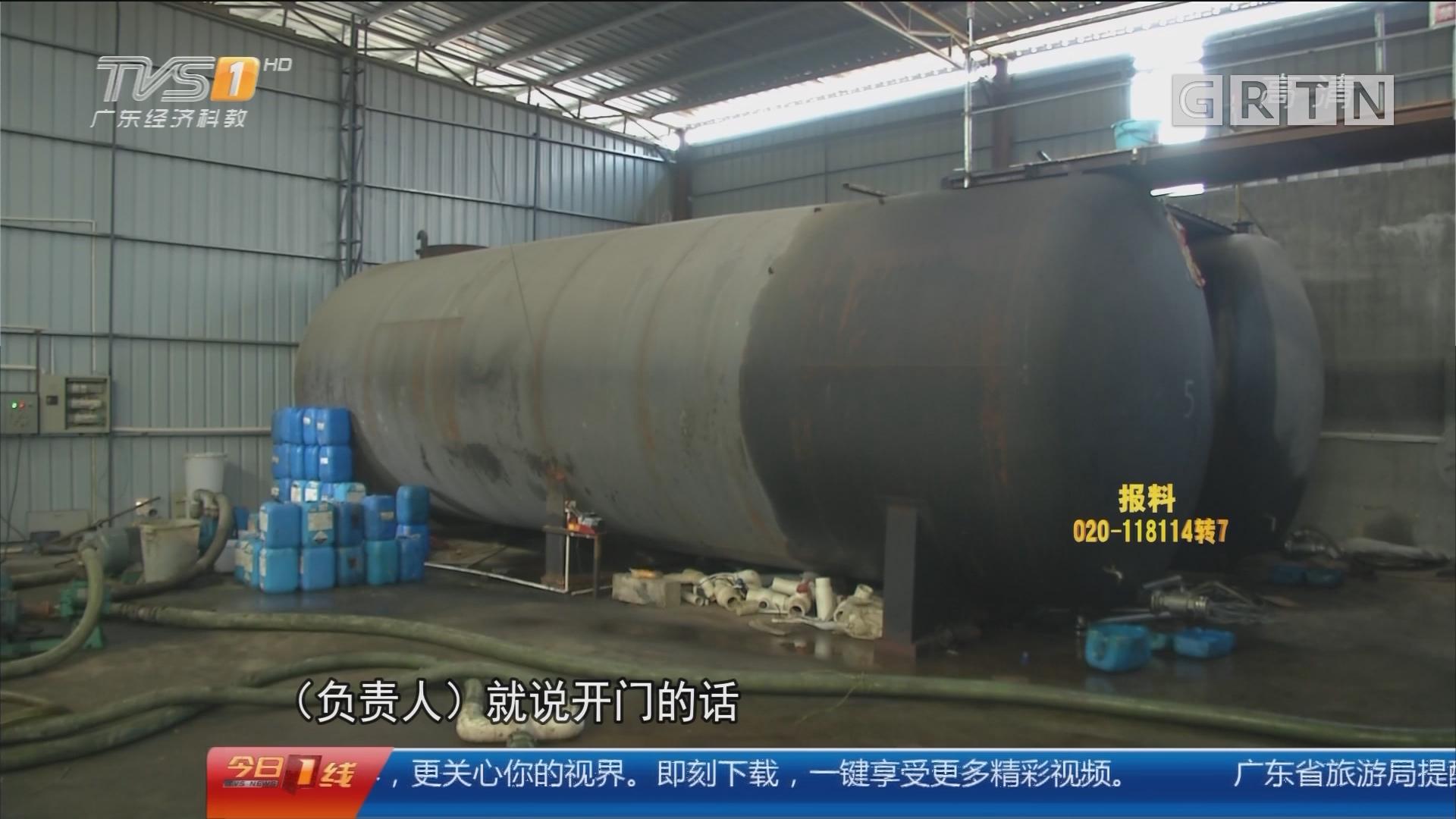 东莞边防支队:查缴成品油300吨 黑工厂栽了