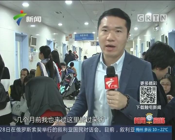广州:医院流感患者数量大增 相关药物缺货