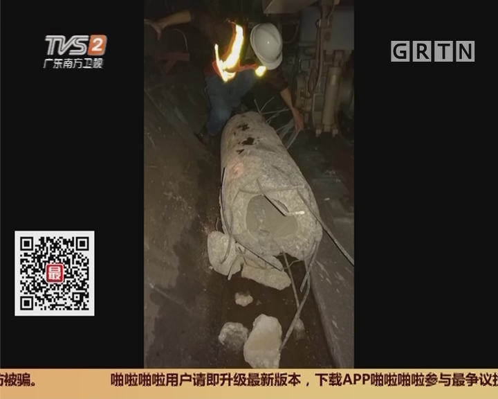 深圳:桩头击穿地铁隧道 列车迎头撞上
