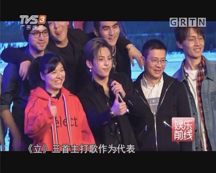 符龙飞发布专辑《STAND立》 三年磨砺正式回归