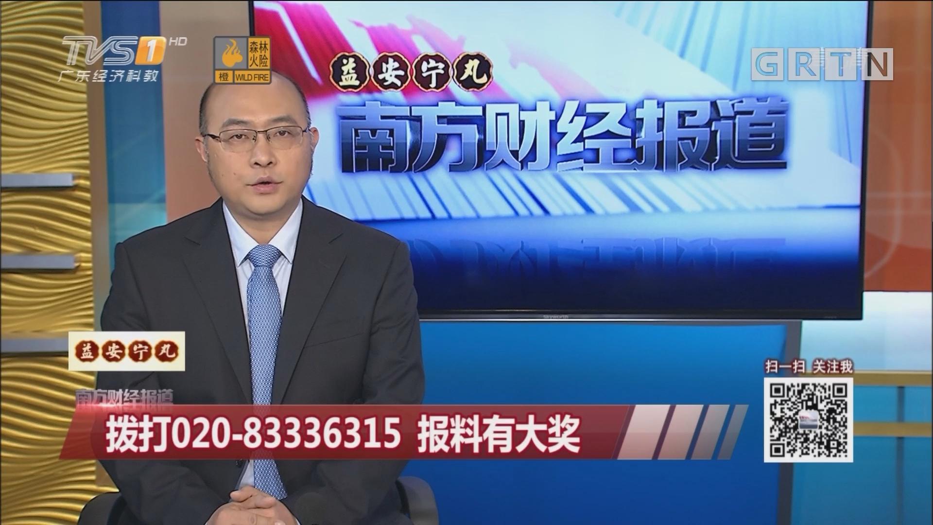 广东省环境保护厅原厅长李清受贿案一审被判15年