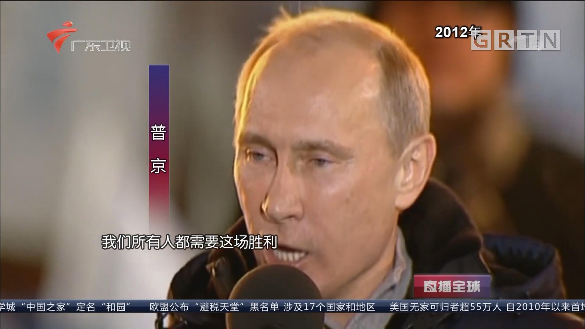 揭秘普京的总统之路 从总理到总统 普京助力俄罗斯重新崛起