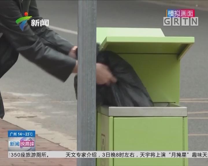 河源:17万现金藏垃圾桶 被保洁员误扔