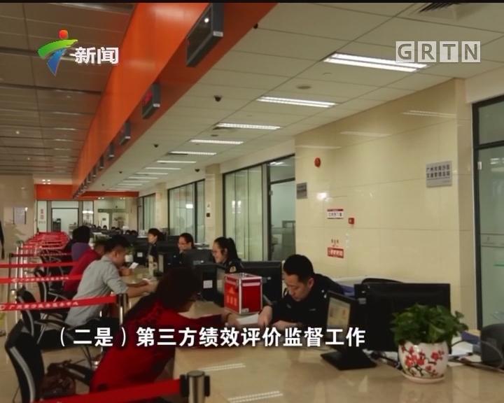 [2017-12-02]人大代表:省人大常委会提前介入预算编制 促进基层公共服务建设投入