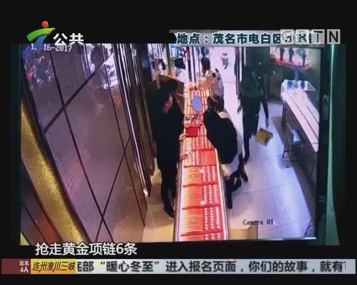茂名:男子抢劫金铺后 遭警民合力追捕