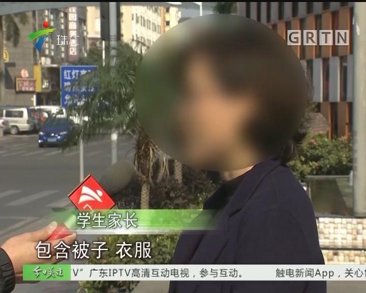 中山:民办幼儿园突然涨价