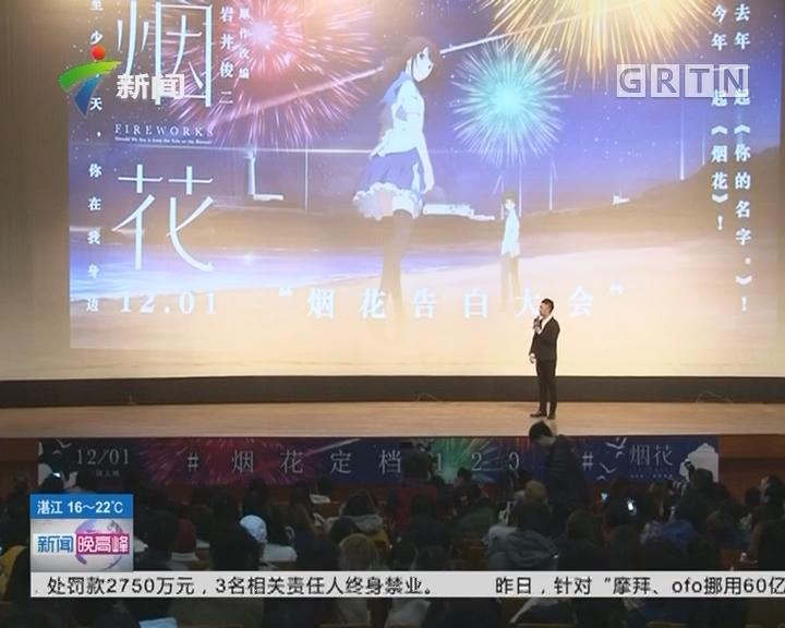 电影贺岁档揭幕:2018贺岁片上映 类型丰富