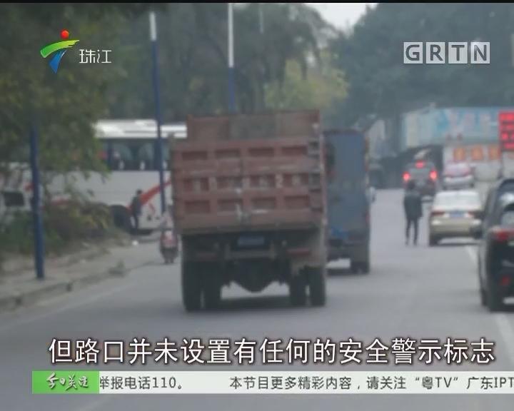 广州:泥头车碾压电动车 一人不幸身亡