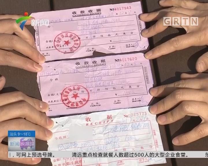 中山:民办幼儿园突然涨价 一学期要九千元