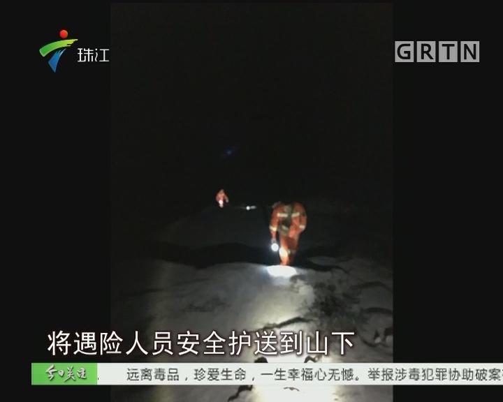 深圳:半小时内两宗登山险情 无人机出动救援