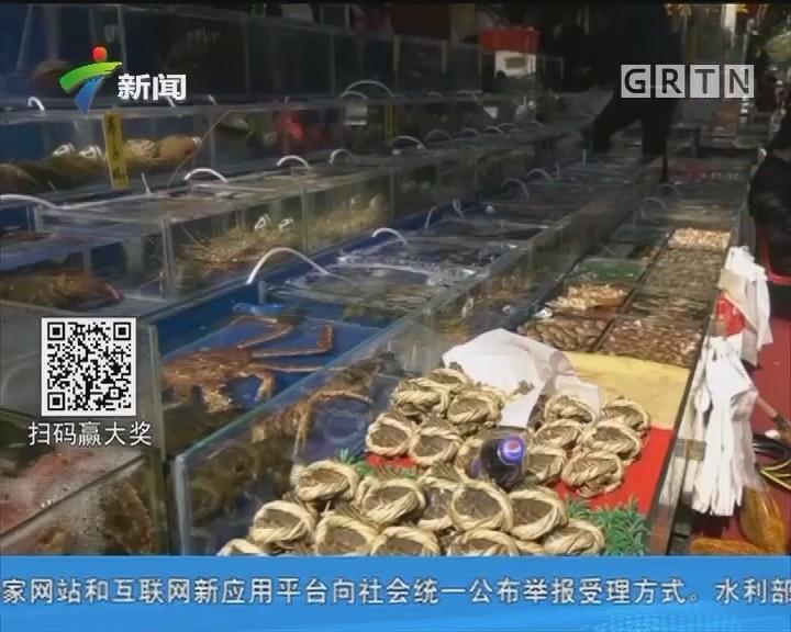 广州:天气降温农产品市场受影响