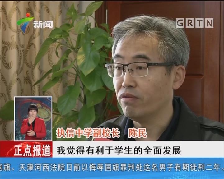 广东中考改革:历史成为必考科目 实验操作纳入考试范围