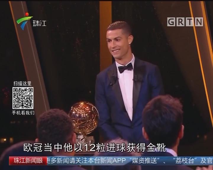 C罗蝉联金球奖 5度夺魁追平梅西
