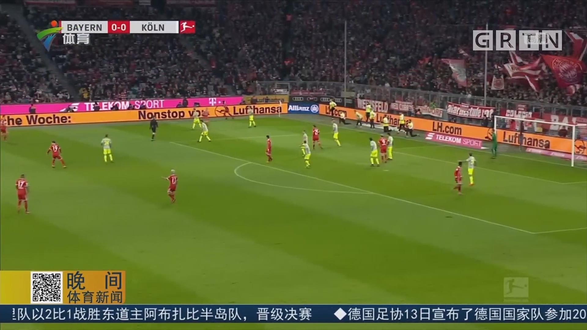 拜仁慕尼黑主场小胜科隆