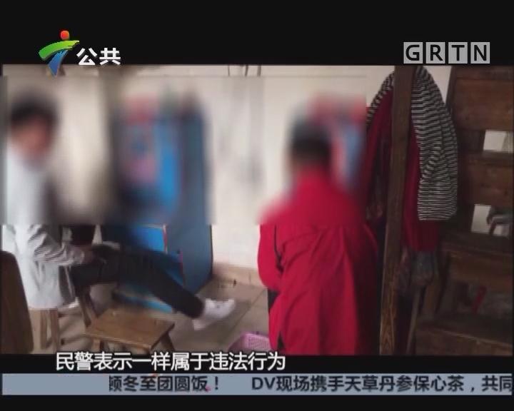 追踪:民警突击检查 查处经营老虎机超市
