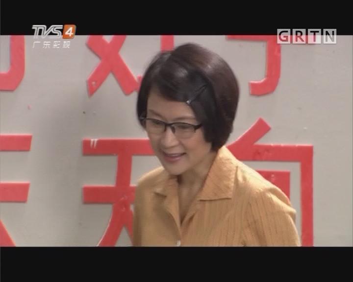 [2017-12-09]高第街记事:阿萍从医(上)