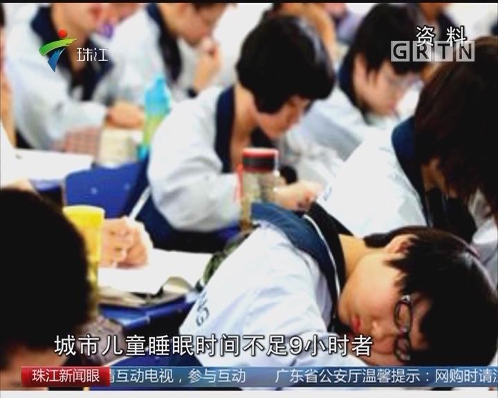 是什么夺走了学生的睡眠?