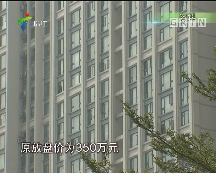 广州:11月一手房网签创8月新高 保障回迁项目成主力军