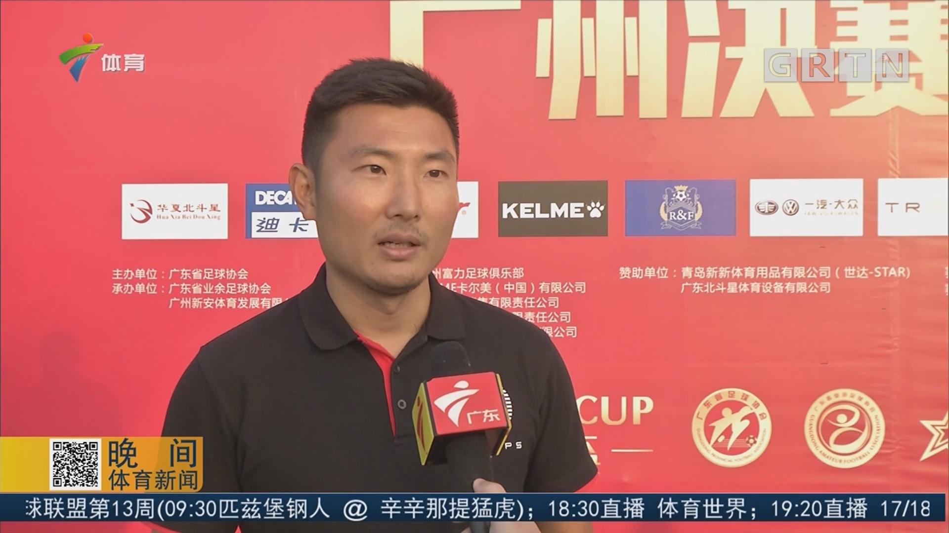 2017广东联盟杯广州赛区落幕