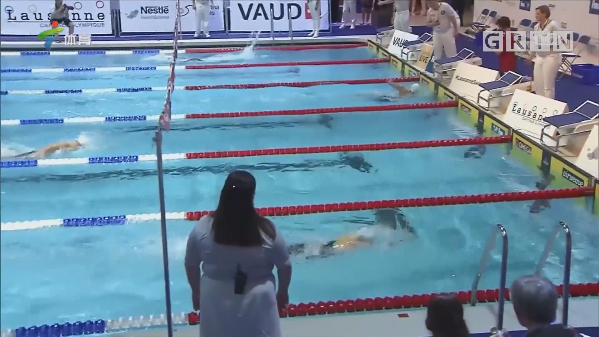 洛桑游泳锦标赛 日本代表团火力全开