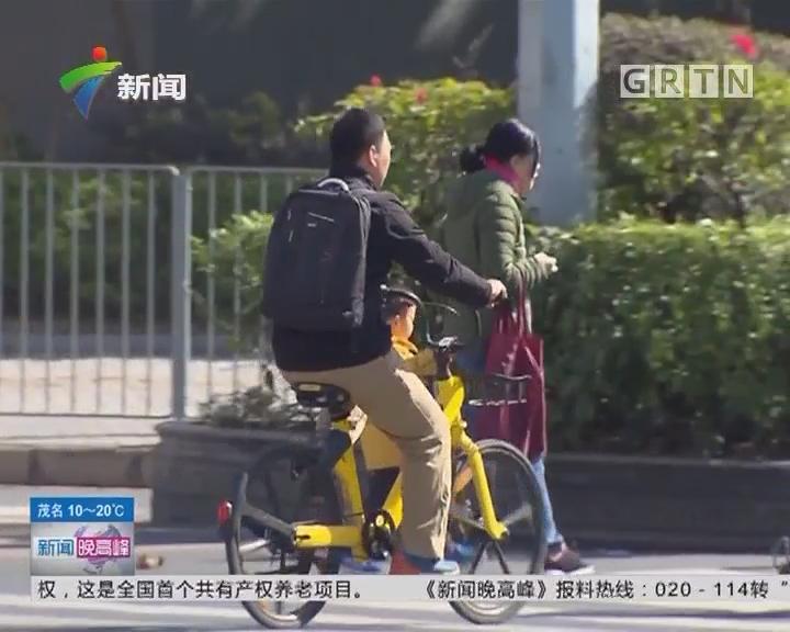 深圳:严查共享单车交通违法行为
