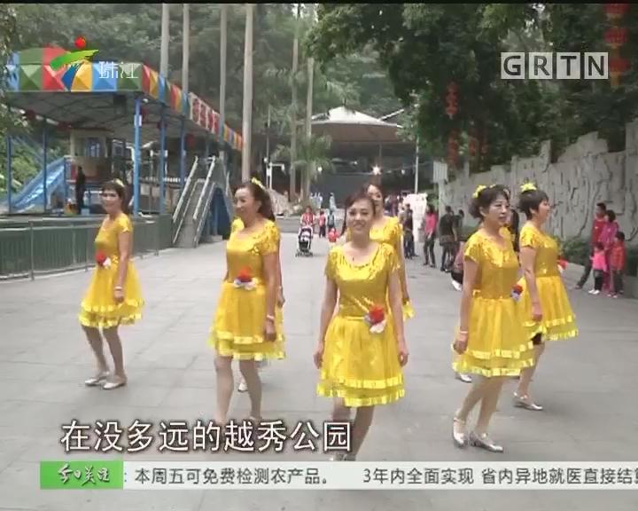 舞星闪耀广东广场舞大赛即将举行 选手火热备战