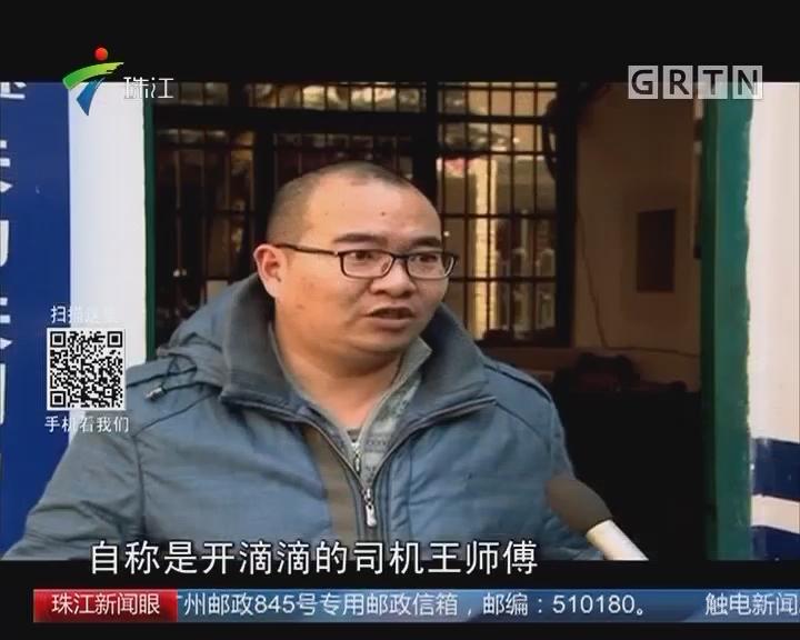 杭州:老司机灌醉乘客还获赞